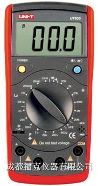 數字電感電容表 UT603/UT602/UT601