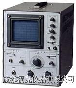 频率特性测试仪 BT3C