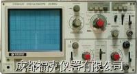 双通道示波器 COS5021