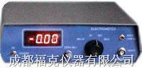 靜電電壓防靜電測試儀 BJEST103