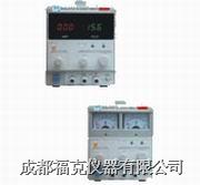 可调直流稳压电源 WJ6002D/WJ10001D/WJ1505D