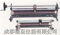 單管滑線變阻器 SXBX7