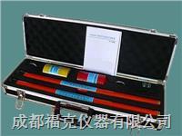 語音高壓核相器 ZCW600B