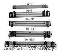 小電阻測試儀測量夾具 DQ1