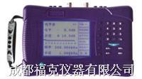 手持式電平振蕩器 HT2062