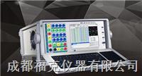 微機繼電保護測試儀 FJB2066
