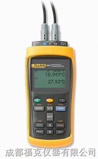 参考测温仪  Fluke1523/Fluke1524