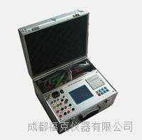 高壓開關機械特性測試儀 FGSKCE