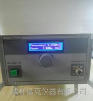 射頻信號源 YS1125B