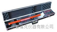220KV數字高壓電壓測試儀 WGZ16/220KV