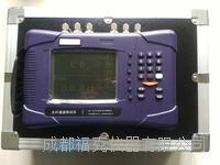 手持式光纤通道测试仪 FKE3020