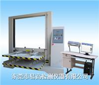 電腦伺服紙箱抗壓試驗機/紙箱抗壓試驗機/紙箱耐壓試驗機