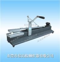 耐摩擦試驗機(單錘手搖式) YG-9034-B