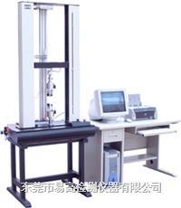 电脑系统拉力试验机