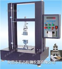 多功能試驗機,壓縮強度試驗儀,邊壓環壓強度試驗機