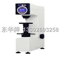 HR-150DTⅡ简易数显电动洛氏硬度计