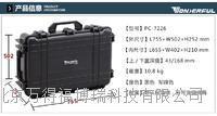 PC-7226塑料防潮箱