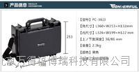 PC-3613万得福防护箱