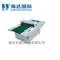 双保险型检针机 HD-317