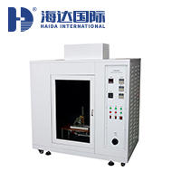 垂直燃燒試驗機 HD-K805