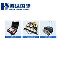HD-L809-24 地震波探測儀