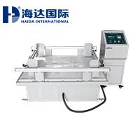 振動試驗儀器 HD-A521-1