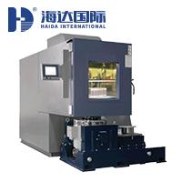 三綜合溫濕度振動試驗箱 HD-E809