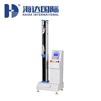 橡胶延伸率试验仪 HD-B617-S