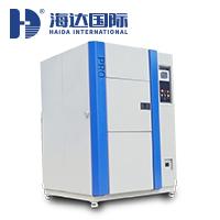 高低溫衝擊試驗機 HD-E703-50K65