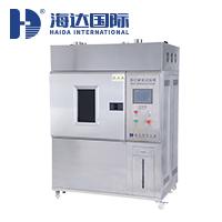 氙燈耐候試驗箱(頂配智能水冷型) HD-E711