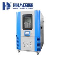甲醛測試箱(1個立方)    HD-F801-3