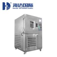臭氧老化試驗箱 HD-E801