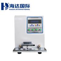 油墨耐磨试验机 HD-A508