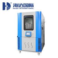 東莞AGapp客戶端二維碼甲醛氣候箱 HD-F801-3.