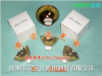 **USHIO JCR15V/150WBAU,杯灯 USHIO JCR15V/150WBAU