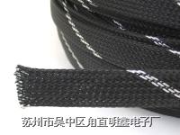 蛇皮網管 1-50