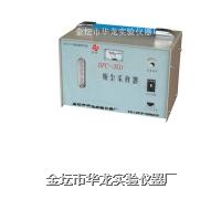 粉塵采樣器 BFC-35D