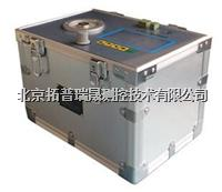 RC-9500振動校驗臺