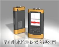DH5901手持式振动信号测试分析系统