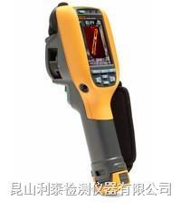 Fluke Ti110通用型红外热像仪