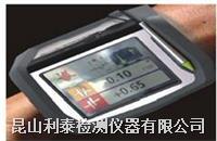 Fixturlaser UPADXA 激光对中仪