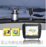 FixturlaserProFlange50*专业的法兰测量软件