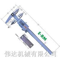 日本KANON (中村牌)孔距卡尺 E-RX20B