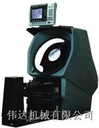 美国S-T精密卧式投影仪  ST-3500