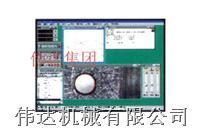 METRONICS测量系统 QC-5000