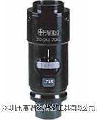 OPTEM视像光学系统  T 100