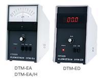 CITIZEN(西铁城牌)DTM-EA/H电子显示器 DTM-EA/H
