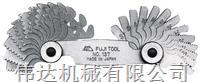 日本FUJI TOOL螺距规No.167 No.167