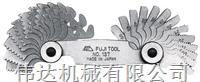 日本FUJI TOOL螺距规No.4 No.4