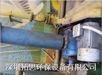 廣東粉色视影在线观看專業維修保養羅茨魯式鼓風機曝氣設備汙水處理設備